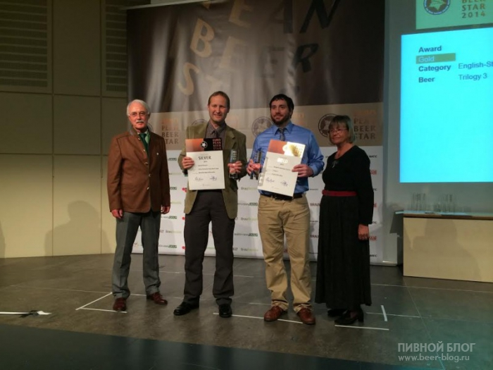 Итоги European Beer Star Award 2014